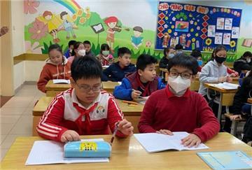 Bộ Y tế: Học sinh không cần đeo khẩu trang ở trường