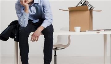Khi nào cán bộ, công chức bị đình chỉ công tác?