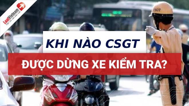 Khi nào CSGT được dừng xe kiểm tra hành chính?