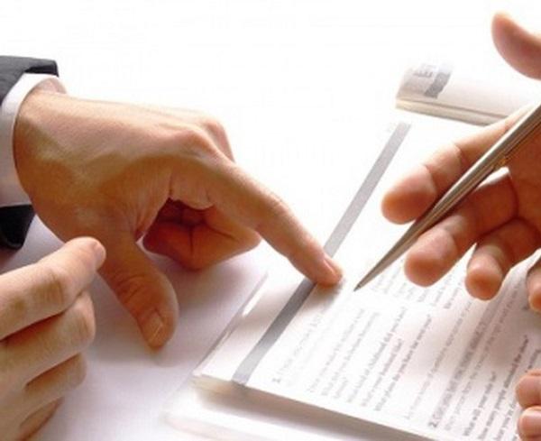 Quy trình khiếu nại quyết định hành chính, hành vi hành chính