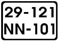 Biển số xe, phân biệt biển số xe, biển số xe các tỉnh trong cả nước 13