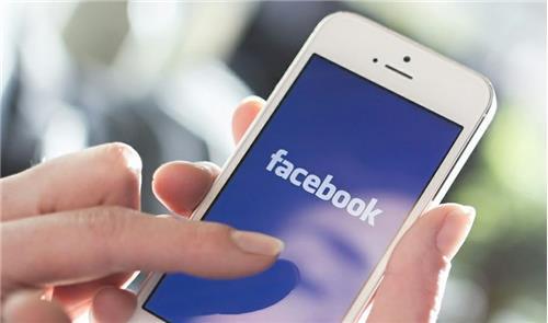 10 lưu ý cho cán bộ, công chức, viên chức khi sử dụng facebook