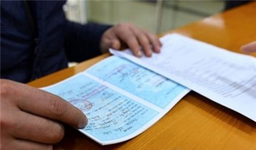 Từ 01/7/2021, xa quê lâu ngày có thể bị xóa đăng ký thường trú
