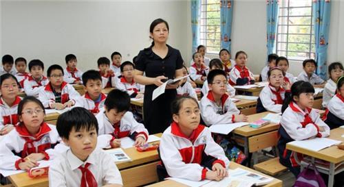 Phụ cấp ưu đãi của giáo viên tiểu học tại trường có nhiều cấp